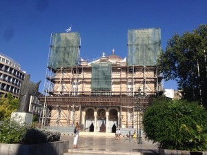 Athens Cathedral